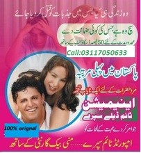 All Types of Sex Time Delay Spray,s is available in all Pakistan imported from Germany in Good Quality 03244562447 in pakistan