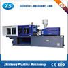 ZS328 plastic injection machine