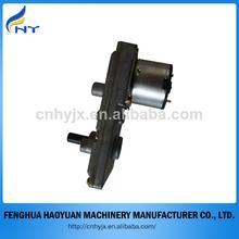 universal dc motor eléctrico de la máquina para