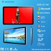 "42"" full hd Windows 7 /8/8.1 touch screen pc/computer"