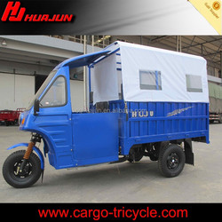 china new designed multiple use three wheel motorcycle for cargo and passengers