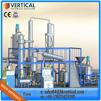 VTS-DP Black oil Used Oil Oil Filling Filtration Machine