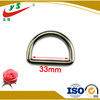 D ring belt buckle wholesaler