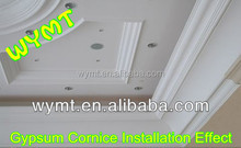 complete ceiling decoration solution from factory