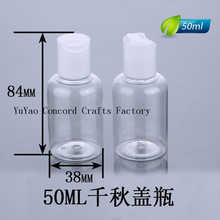 50ml PET Bottle with Press Cap, Perfume clear Pet bottle