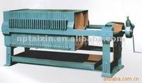 The first class Pumpkin YLX65 Filter Press Machine/Oil Mill/Oil Expeller
