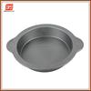 Cabon steel non-stick round cake baking pan ,cake mold ,cake pan