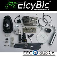 china alibaba 2 stroke gas powered bicycle engine kits(engine kits-3)