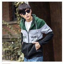 high quality long thick men's hoody ,winter fitted hoody with zipper for teenager