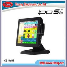 2015 exported true flat payment all in one touch pos system