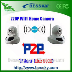 smart home camera,outdoor wireless solar power security ip camera,military tactical plate carrier
