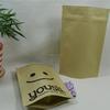 Custom beef jerky/melon seeds/snack food/dried fruit paper bags