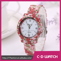 2015 New Style Casual Print Flower Wristwatch Fashion Brand Geneva Watch Wrist Gift Watch XR1207