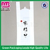 good supplier fast shipping tshirt transparent color for bag on roll plastic