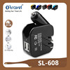 5V 2.1A latest EU US UK plug one wall charger one car charger