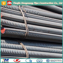 high quality mild carbon flat bar rebar specification