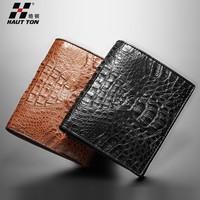 QB104 luxury smart genuine crocodile leather wallet for men