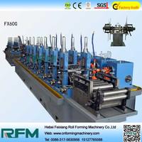 FX riland welding machine