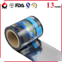 VMOPP/VMPET Laminating Film with Competitive Price