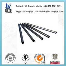 High quality 17mm 24mm high precision seamless steel tube
