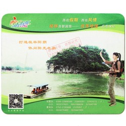 printing customized non slip mouse mat, large mouse pad,gift mouse pad picture frame make in china