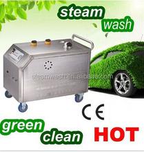 high pressure steam wash car interior and exterior, steam car wash machine