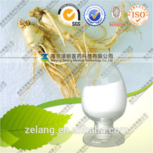 panax ginseng berry extract fruit extract