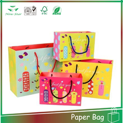 China prnted paper gift packaging bag manufacturer,paper packaging gift bag wholesale