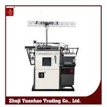 7g10g computarizado hogar de la máquina de tejer venta