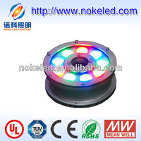 12V DC or 24V DC IP68 RGB 6W Underwater small led fountain ring light