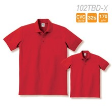 CVC 50C/50P high value for money good quality pique summer mens short sleeve polo shirt