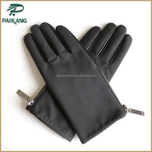 2015 New Style Genuine Leather Fashion Glove With Zipper