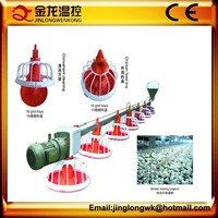 Equipment For Chicken Factory Automatic Feeder For Poultry Chicken
