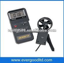 Digital Anemometer Air Flow Meter AVM-03(0.0-45m/s)