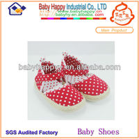 New cheap baby maz shoes