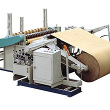 china new bamboo kraft paper brown kraft paper making machine