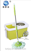 hot selling assemble 360 spin magic mop with factory price