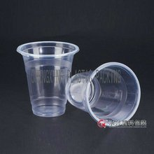 Food Grade Customized PP Plastic Cup
