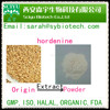 /product-gs/high-quality-wheat-germ-powder-60206599084.html