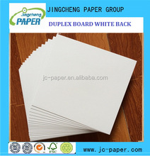 0.5mm 1mm 1.5mm 2mm 3mm composite white cardboard paper