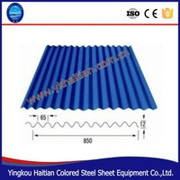 used Roof Flat Sheet Corrugated Roof Plate