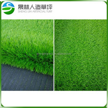 Qingdao Manufacturer environmental friendly artificial soccer grass turf artificial football grass