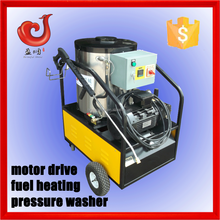 flow rate of 720L/h high efficency pressure washer hot water