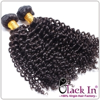 Curly Wave virgin Cambodian hair, kinky curly clip in hair extensions