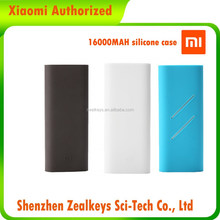 Colorful Cover Case Soft rubber xiaomi 16000mah power bank silicone case