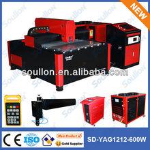 Plaque de titane métal SD-YAG1212 laser cutter machines avec la bonne qualité