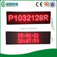 Super brightness Hildy RED P10 led moving message display text time date picture video(P1032128R)