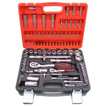 94PCS Car Repair Tool Kit, Car Emergency Kit, Auto Repair Tool Box Set
