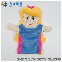 best plush hand/finger puppets, Customised toys,CE/ASTM safety stardard