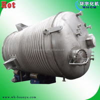 lab or industrial packed bed reactor